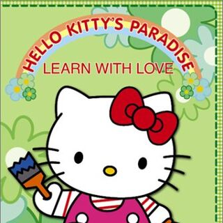 Learn With Love (Vol. 4) DVD