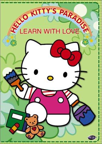 File:Sanrio Television HelloKittysParadise LearnWithLove-Vol4 DVD-cover.jpg