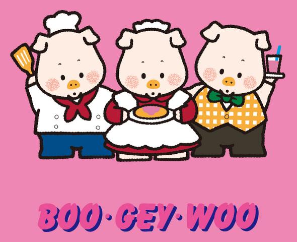 File:Sanrio Characters Boo Gey Woo Image004.png