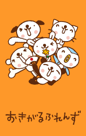 File:Sanrio Characters Okigaru Friends Image002.png