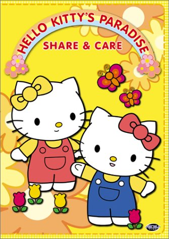 File:Sanrio Television HelloKittysParadise Share&Care-Vol3 DVD-cover.jpg