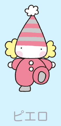 File:Sanrio Characters Pierrot Image007.png