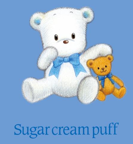 File:Sanrio Characters Sugar cream puff Image003.png