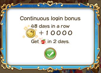 File:Login bonus day 48.png