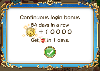 File:Login bonus day 84.png