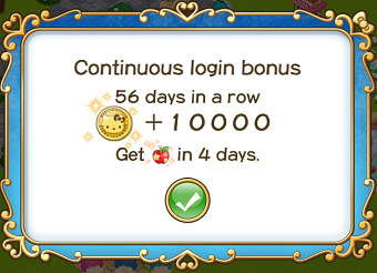 File:Login bonus day 56.png