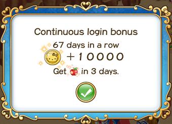 File:Login bonus day 67.png