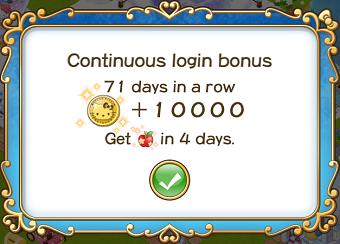 File:Login bonus day 71.png