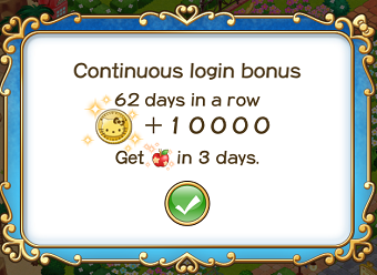 File:Login bonus day 62.png