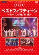 BS-TBS15Shuunen-BestMM15-DVD