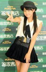 20120910 sayashiriho 2ndphotobook1