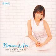 AbeNatsumi-sv2