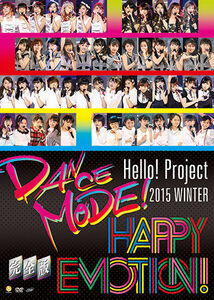 Hello Project-542143