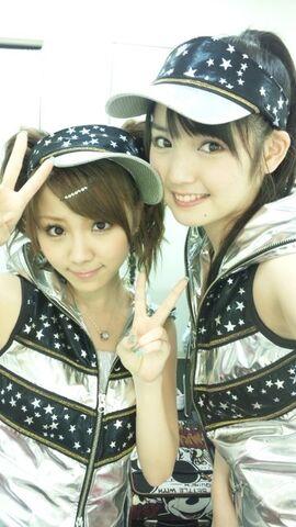 File:Reinasayu.jpg