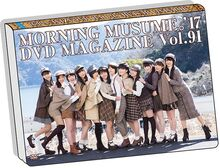 MM17-DVDMag91-preview