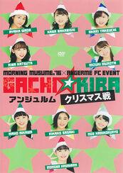 ANGERME-GachiKira-FCDVDcover