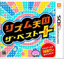 RhythmTengokuTheBestPlus-jp
