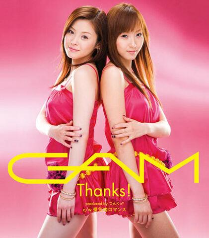 File:GAM - Thanks.jpg