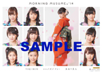 140922 TSUTAYA sample