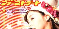 """Matsuura Aya First Concert Tour 2002 Haru """"First Date"""""""