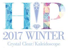 H!P2017WINTER-logo