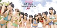 Alo-Hello! 7 Morning Musume DVD