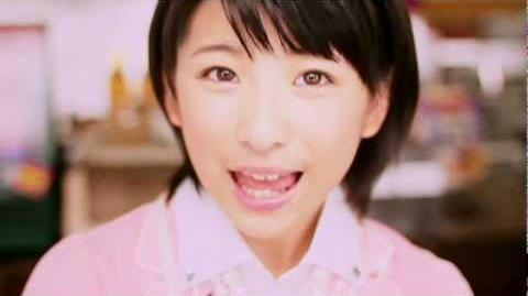 Smileage - Onaji Jikyuu de Hataraku Tomodachi no Bijin Mama (MV) (Fukuda Kanon Close-up Ver