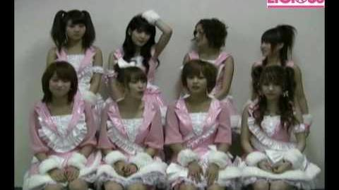 Message from Morning Musume。