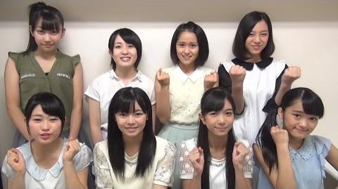 「Hello! Project New Fes!Ⅱ」Message from Kobushi Factory