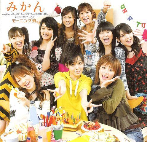File:Mikan-la.jpg