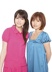 Abeyajima official 20071215 01