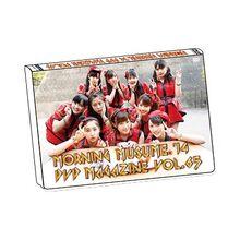 MM14-DVDMag65-coverpreview