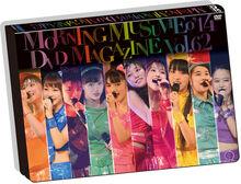 MM14-DVDMag62-coverpreview