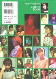 2001 GREEN BOOK 2