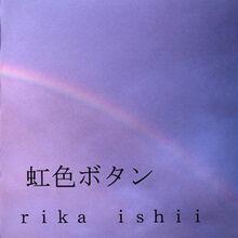 NijiiroButton-cover