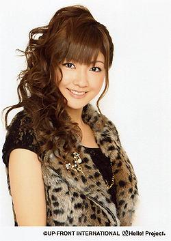 File:Yurina2010.jpg