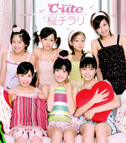 File:SakuraChirari-r.jpg