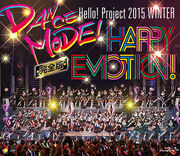 HelloProject2015Winter-bd