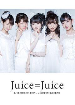 Juice=Juice-LIVEMISSIONFINAL-visualbook