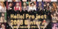 Hello! Project 2008 Winter ~Kettei! Hello☆Pro Award '08~