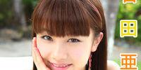 """Ishida Ayumi """"Alo-Hello! Morning Musume 2012"""""""