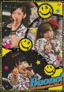 Buono dvd magazine vol.8