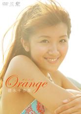 Orangechinami