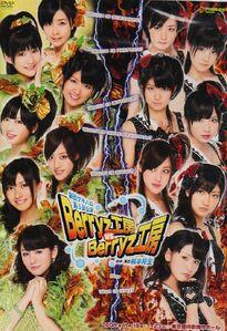 Gekiharo 5