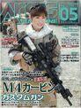 Sengoku-arms-magazine zps72e17094