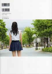 Photobook, Suzuki Airi-398939