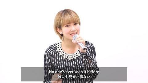 ℃-ute Okai Chisato Nagoya Sakae-eki Chika Vision Comment no Tsudzuku