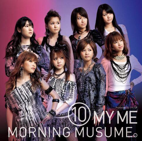File:10MYME-r.jpg