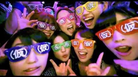 Up Up Girls (Kari) - Party People Alien (MV)