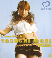 Love Hello! Mari Yaguchi Digital Photobook